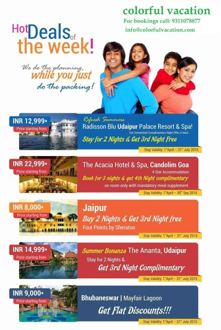 SUMMER DOMESTIC PACKAGES OFFER PLEASE CALL FOR BOOKINGS : 9311078877 - by Indigo Holidays, Delhi