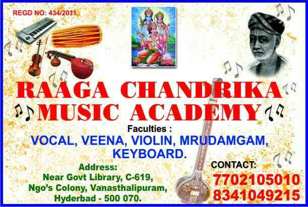 Contact for carnatic vocal, veena, violen, keyboard and guitar classes. Online classes and home tuitions also can taken. - by Raaga Chandrika Music Academy, Hyderabad