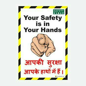 Safety Posters In Chennai - by Safety 24*7, Kanchipuram