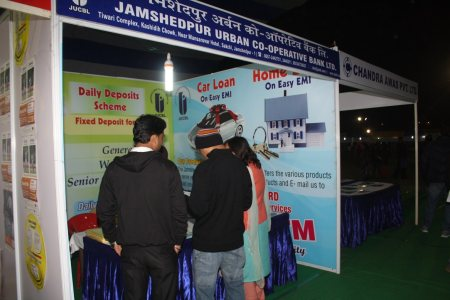 Banks stall at Vision INdia 2014 - by Sunrise Welfare Charitable Trust, Jamshedpur