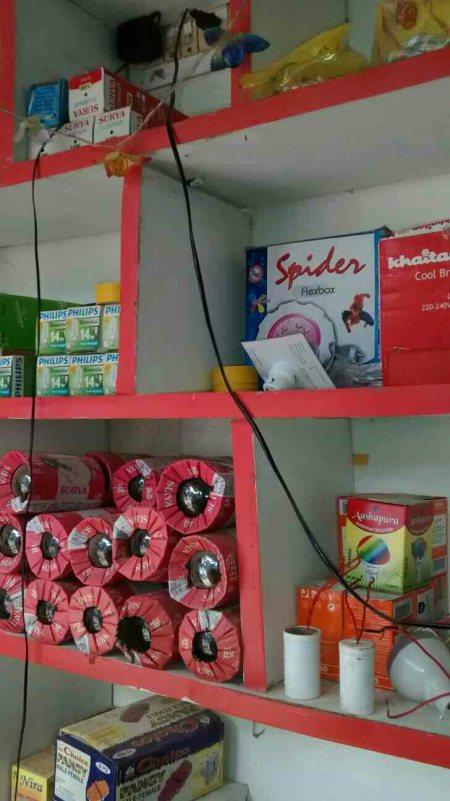Electrical bulbs in Chennai - by Sri Sai Shyam Enterprises, Chennai