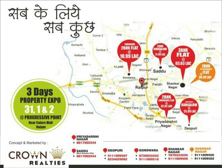 Crown presents ... sab ke liye sab kuch - by Tripund Advertisers, Raipur