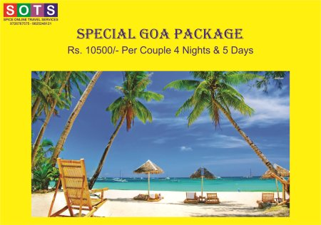 Special Goa Package - by SOTS - Spice Online Travel Services, Surat