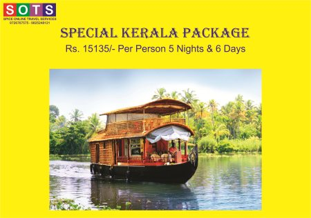 Special Kerala Package - by SOTS - Spice Online Travel Services, Surat