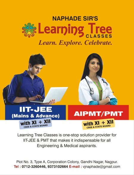 Coaching Classes For IIT-JEE, AIEEE, AIPMT, CGPMT, PET in Nagpur - by Learning Tree, Nagpur
