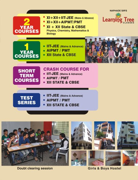 Coaching Classes IIT-JEE, AIEEE, PET, PMT in Nagpur - by Learning Tree, Nagpur