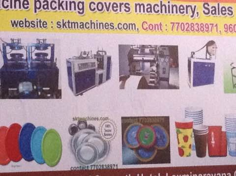 We r manufacturers of paper plate machines and paper cup machines - by SHREE KRISHNA INDUSTRIES, Hyderabad