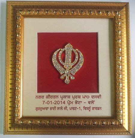 Sikh Religion product Sikh religious photographs Designer sikh religious product designer khanda - by Preet Framing, Delhi