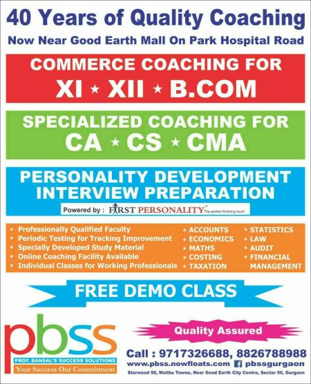 Good news for students in South City 2, Malibu, Central Park, Nirvana Country, Besttech Park View, Mayfield Gardens, Palladian - by PBSS Commerce Coaching Gurgaon, Gurgaon