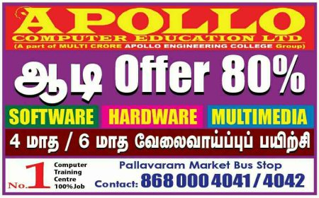 we Apollo computer Education on of the Best 2D Animation Training and 3D Animation Training Center in Pallavaram. - by Apollo Computer Education, Chennai