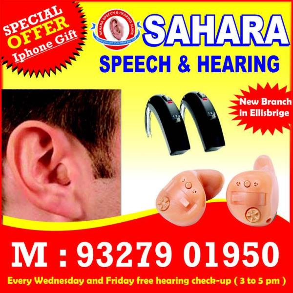 Free hearing aids in ahmedabad from sai sahara charitable trust  - by Sahara Speech And Hearing Clinic, Ahmedabad