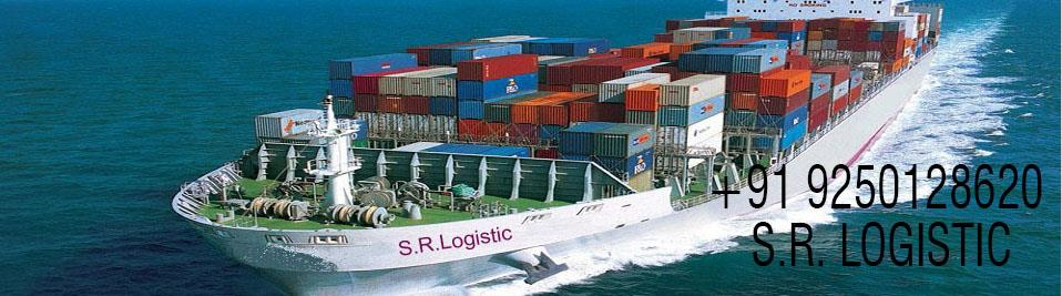 . We have dedicated ourselves to offer cheap and highly reliable relocation & transportation solutions. The distance to be covered or the size of the movement is not of any problem, due to which, our firm has strived towards the excellence  - by S.R. LOGISTIC, South Delhi