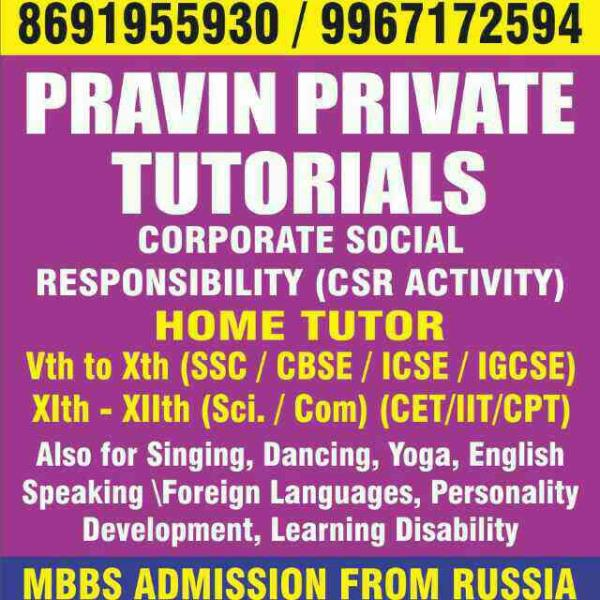 Contact us on 8691955930 for Home Tutor .Any Class/Sub/Area/Board.Guaranteed Results. - by Pravin Tutorials, Mira Bhayandar