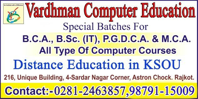 we are computer education provider in rajkot.gujarat - by Vardhman Computer Education, Rajkot