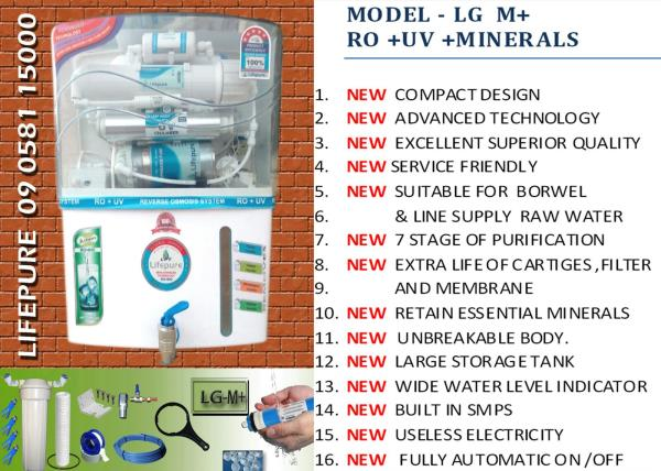 we are leading Water Purifier system  supplier  and Plant Manufacturer in Bareilly, Moradabad, Pilibhit, Haldwani, Rudrapur, Rampur.  - by Lifepure Technologies    (Alkaline Antioxidant Water Purifier), Bareilly