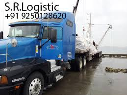 S R Logistics is a fast growing firm especially formed to fill the gap in the supply chain requirements. With our highly experienced, skilled & knowledgeable team   always stands behind our commitment to the highest levels of customer servi - by S.R. LOGISTIC, South Delhi