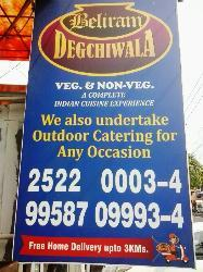 Enjoy Your Meals at Your Favorite Restaurant in Punjabi Bagh. Beliram Degchiwala restaurant is always eager to offer new delicacies and a variety of delicious non veg dishes to its customers. Our special dished includes new preparation of F - by Beliram Degchiwala | Indian Authentic Food, West Delhi