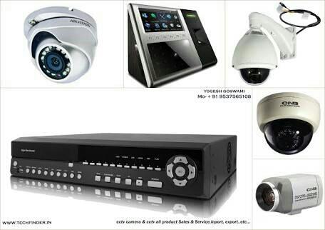 We are the Leading suppliers of All kind of Cctv Cameras In Chennai  rishafuturetechpvtltd - All kind of Cctv Suppliers In Chennai - by RISHA FUTURE TECH PVt Ltd, Chennai