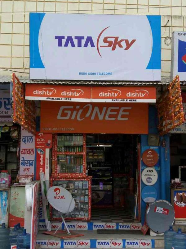 store from outside - by Riddhi Siddhi Telecom, Sabarkatha