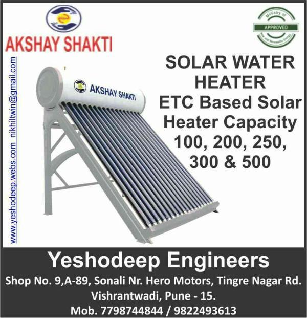 Yeshodeep Engineers  - by Solarpune, Pune