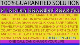 If problems are there solutions are here. Do not waste Your crucial time. Get your all problems healed by world famous celebrity Ketan Astrologer if you have any problem in your life then contact and consult your problems and get solutions  - by Ketan Astrologer, Ludhiana