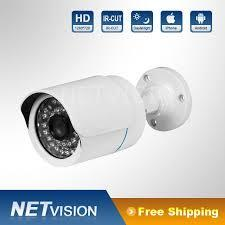 Web camera security system for Home/Office Wireless Camera also available. <<<< Free Demo>>>>  - by Global Infotech, Nadiad