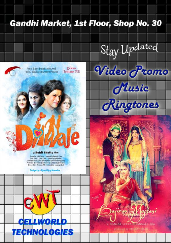 STAY UPDATED WITH LATEST BOLLYWOOD FORTHCOMING MOVIES.. - by cellworld technologies, Gandhidham