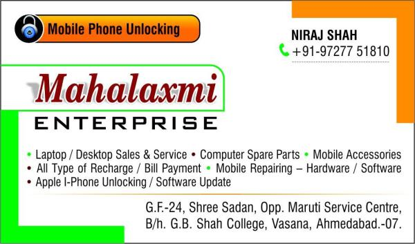 Tech Support on Call, Annual Maintenance Contract, Computer /Laptop Repair & Upgradation, Hardware & OS Troubleshooting, Data Backup & Recovery, Mobile Repairing Hardware & Software , Software Upgrade n Unlocking mobiles. - by mahalaxmi enterprise, Ahmedabad
