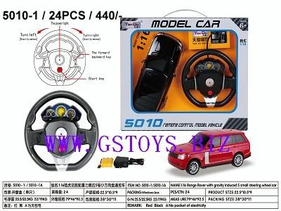5010-1, 24pcs, 440 steering remote with chargable battery - by SONA MARKETING, Mumbai