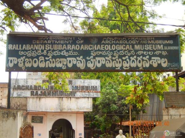 Rallabandi Subbarao Goverment Museum Rajahmundry.. Rallabandi Subbarao Government Museum was established in the year 1967. It displays the cultural heritage of Andhra Pradesh and preserves the collection of rare coins and pottery itesm. Bes - by Dindi-The Godavari, Malkipuram