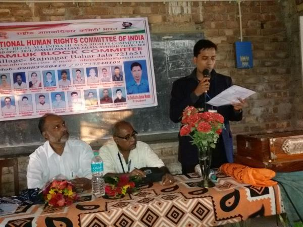 National Human Rights Committee of India is a Non Government Organisation headed by National President Mr. G. L. Gupta has successfully played its role in Helping the Needy & Poor People. Our Motto is not to be against the Government rather - by nhrcasia, HOWRAH
