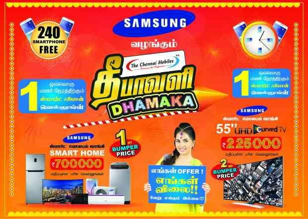 Samsung Mobile Phone in Diwali Discount Prices.  - by The Chennai Mobiles, Coimbatore