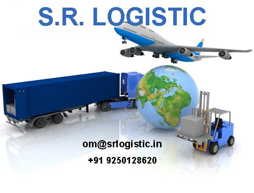 S.R Logistic by the Cargo Agency  program affords benefits to both airlines and agents. It provides agents with industry recognition of their financial and professional competence while airlines gain access to a worldwide distribution netwo - by S.R. LOGISTIC, South Delhi