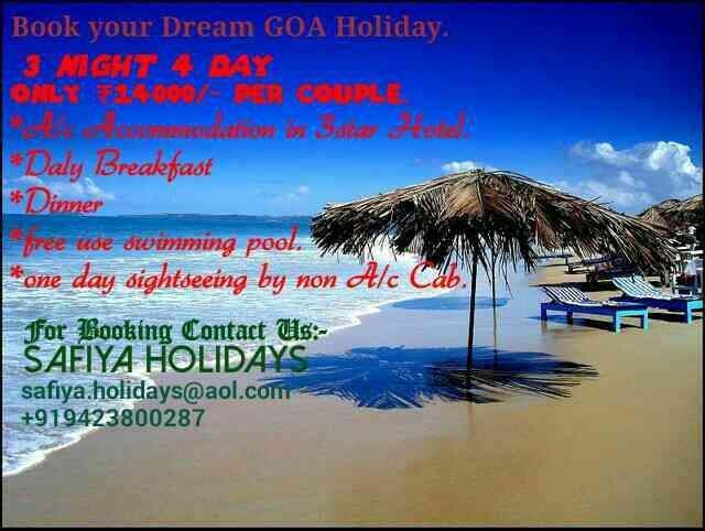 . - by Safiya Holidays, Kolhapur