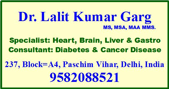 Cost of heart bypass surgery operation open heart surgery in India Delhi Haryana Utter Pradesh U.p. up Punjab Rajasthan Gujarat Uttarakhand Himachal Pradesh Bihar Mumbai Maharashtra   In India, cost of Heart surgery / operation Angioplasty  - by Dr. Lalit Kumar Garg Specialist - Heart & Gastrointestinal Diseases., Delhi