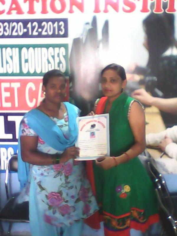 Miss Gaytri  certify the computer diploma from 2010 - by Naveen Education Institute, Jalandhar