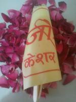 Kesar Kulfi  joshi icecream parlour bikaner  - by Joshi Ice Cream Parlour And Ice Factory, Bikaner