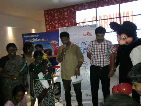 childrean day  - by Sks School 9159600011, Dindigul