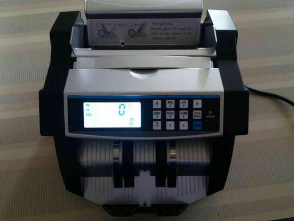 we are supplier of Note counting machine in Rajkot - by SUNRISE ENTERPRISE , Rajkot