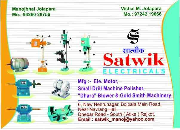 We manufacturer of gold Smith machine in rajkot - by Satwik Electricals, Rajkot