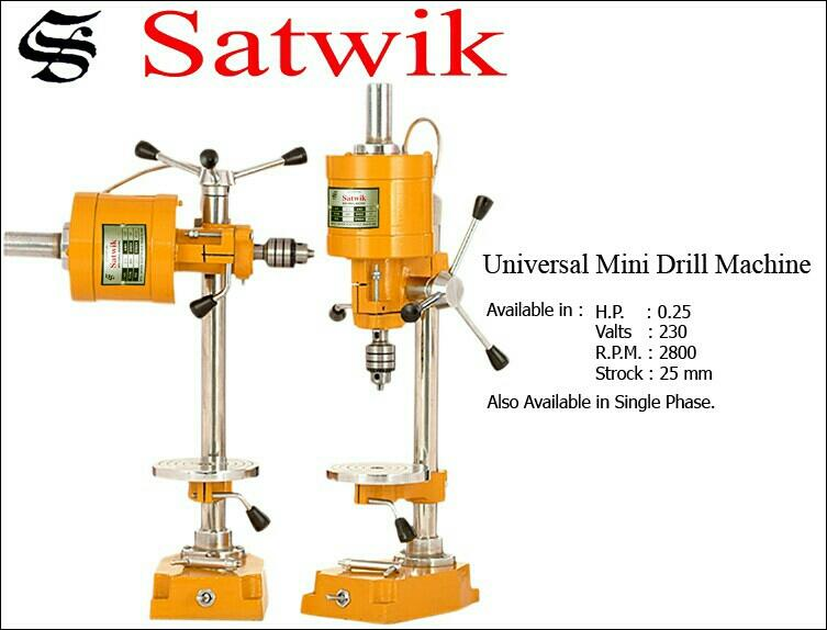 We are manufacturing small drill machine since last 20 year in Atika Rajkot - by Satwik Electricals, Rajkot