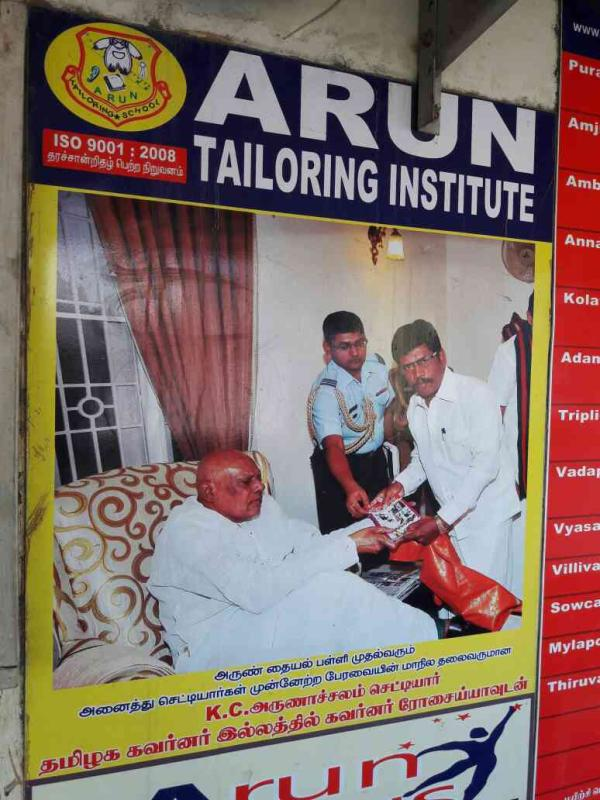 we are the most experience tailoring institute in Chennai. .. - by Aruntailoringinstitute, Chennai