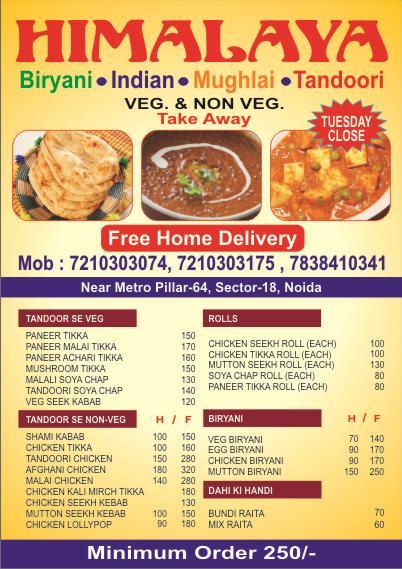 Mouth watering food at Sector 18 Noida by Himalaya veg- Non veg Food joint. Home deliveries available in Sector 18 Noida.  Food Home Delivery in Sector 18 Noida. Home Delivery in Sector 18 Noida. #HomeDelivery in Noida Sector 61, Noida Sect - by #HomeDelivery in Sector 18 - 7838410341, Gautam Buddh Nagar
