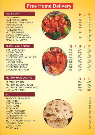 Mouth watering food at Sector 18 Noida by Himalaya veg- Non veg Food joint. Home deliveries available in Sector 18 Noida.   Food Home Delivery in Sector 18 Noida. Home Delivery in Sector 18 Noida. #HomeDelivery in Noida Sector 61, Noida Sec - by #HomeDelivery in Sector 18 - 7838410341, Gautam Buddh Nagar