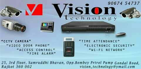 cctv camera systems - by Vision Technology, Junagadh