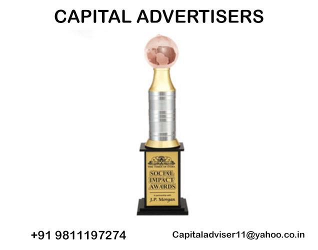 Shop Utility products and Trophies gifts, wall & table clock, promotional gifts, wrist watches etc........ at the best prices on capital advertiser.http://capitaladvertisers.com/  utility products supplier in delhi,  utility products suppli - by CAPITAL ADVERTISERS, Central Delhi