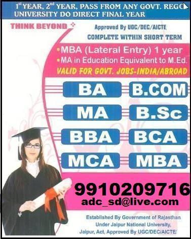 BBA MBA BCA MCA PGDCA PGDM - by adcsd, New Delhi