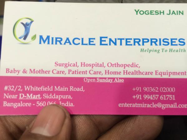 Air bed dealers in Bangalore - by Miracle Enterprise, Bangalore Urban