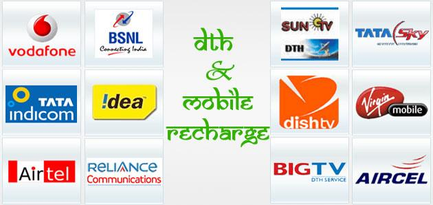 we sales Cell Phones & Accessories in Ajmer - by Mahalaxmi Mobile, Ajmer