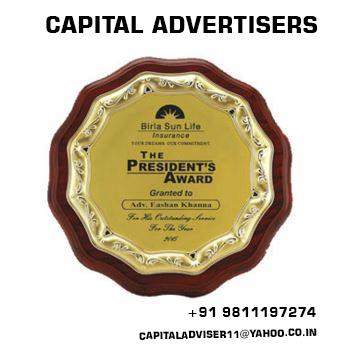 Capital Advertisers offer a Great selection of Corporate Promotional Gifts items and branded products, like, Corporate Pens, Executive Diary, Custom Pen Drive, Card, etc... http://capitaladvertisers.com/   Complimentary Gifts dealer in dary - by CAPITAL ADVERTISERS, Central Delhi